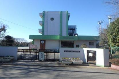 流山市立西初石小学校の画像1