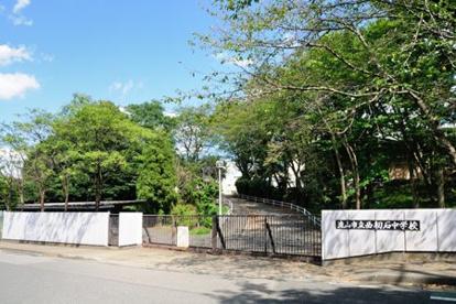 流山市立西初石中学校の画像1