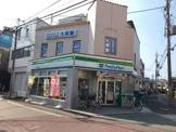 ファミリーマート 曽根西町店