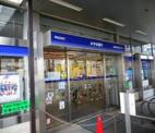 みずほ銀行 方南町支店