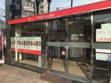 三菱UFJ銀行 ATMコーナー方南町