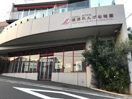 横浜れんげ幼稚園の画像1