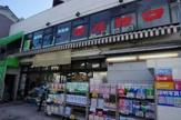 スーパーマルヤマ 三春台店