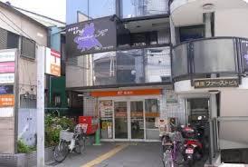 横浜南太田郵便局の画像1
