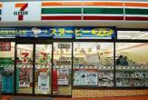 セブンイレブン久留米南町店