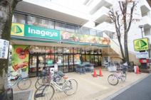 ina21杉並高円寺店