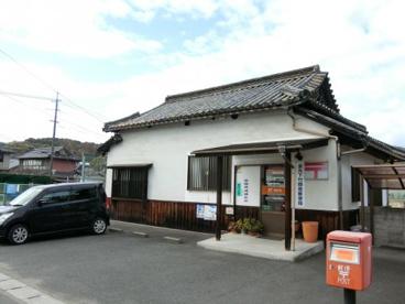 金光下竹簡易郵便局の画像1