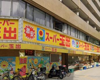 玉出日本橋店の画像1