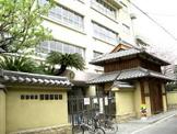 茨木市立茨木小学校