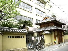 茨木市立茨木小学校の画像1