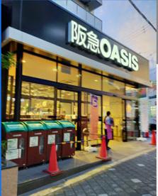 阪急オアシス茨木駅前店の画像1