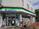 ファミリーマート 茨木畑田町店