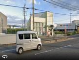 茨木畑田郵便局