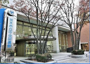 茨木市立中央図書館の画像1