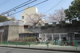茨木市立沢池小学校の画像1