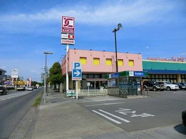 KASUMI(カスミ) テクノパーク桜店の画像1