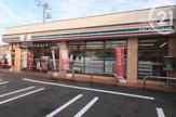 セブンイレブン あきる野二宮店
