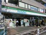 ファミリーマート中央林間駅東口店