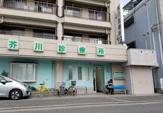芥川診療所