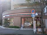 セブンイレブン大和中央林間駅前店