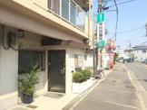 早川診療所