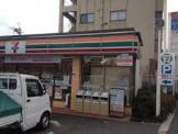 セブンイレブン 寝屋川仁和寺本町店