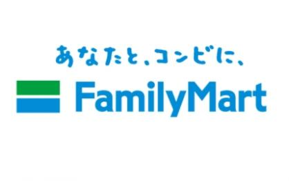 ファミリーマート 深川五丁目店の画像1