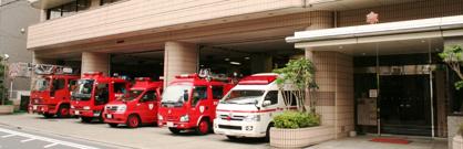 玉川消防署の画像1