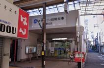 大阪シティ信用金庫生野支店