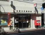 池袋本町郵便局