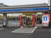 ローソン 川崎浅田四丁目店