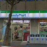 ファミリーマート西池袋四丁目店の画像1