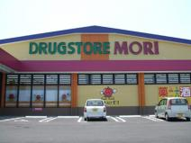ドラッグストアモリ 山川店