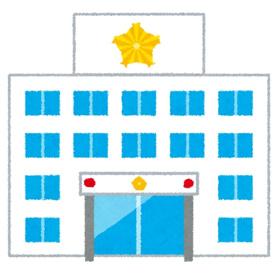 大阪府豊中警察署の画像1