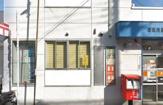 高槻川西郵便局