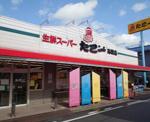 大型生鮮スーパーたこ一高槻店