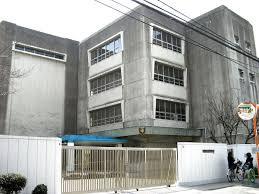 茨木市立三島中学校の画像1