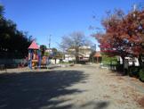 中尾第一公園