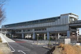 大阪モノレール阪大病院前駅の画像1