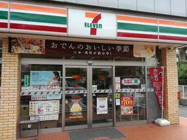 セブンイレブン 茨木沢良宜東町店の画像1