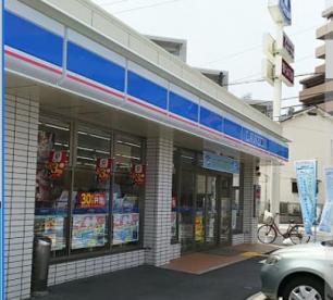 ローソン 茨木沢良宜西四丁目店の画像1