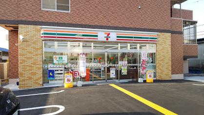 セブンイレブン 茨木西田中町店の画像1