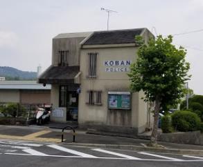 茨木警察署 山手台交番の画像1