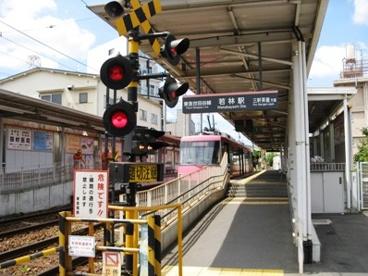 若林駅の画像1