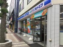 ローソン・スリーエフ 八千代台駅前店