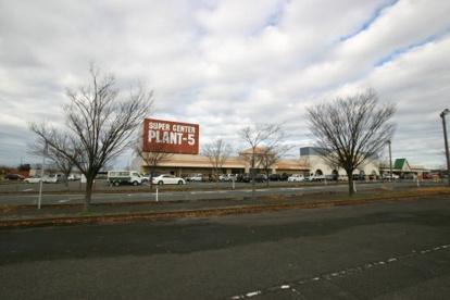 スーパーセンターPLANT5横越店の画像1