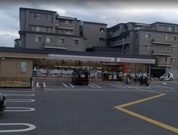セブンイレブン 嵯峨野店の画像1