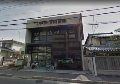 京都中央信用金庫嵯峨野支店の画像1