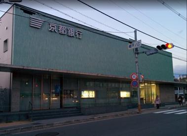 京都銀行帷子ノ辻支店の画像1