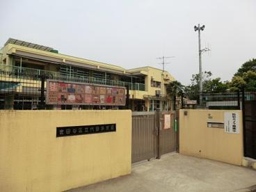 代田保育園の画像1